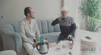Islamic Series | Manfaat Habatusaudah