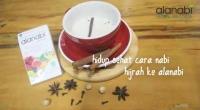 Herbal Hacks | Alanabi Herbs Milk